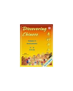 Discovering Chinese Volume 2 Assessments (simplified) 奇妙中文 (考试题) (第二冊)