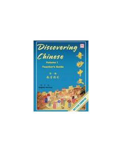 Discovering Chinese Vol 1 Teacher's Guide 2009 Ed (English) 奇妙中文 (教学指引) (第一冊)