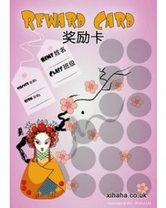 Opera Lady Chinese Reward Card (10 cards)   京剧花旦奖励卡 (十张卡)