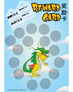 Dragon Chinese Reward Card (10 cards)   龙奖励卡 (十张卡)