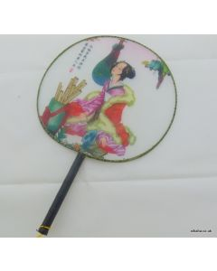 Traditional Chinese Culture Painting Hand Fan - A poem by famous Chinese female poet Qiu Jing
