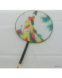 Traditional Chinese Culture Painting Hand Fan - Yuan Cun