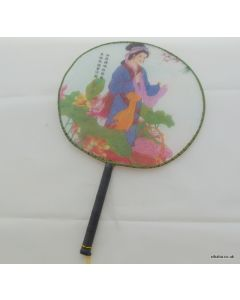 Traditional Chinese Culture Painting Hand Fan - Consort Yu