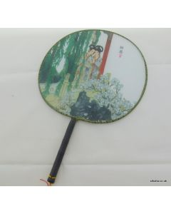 Traditional Chinese Culture Painting Hand Fan - Think of You