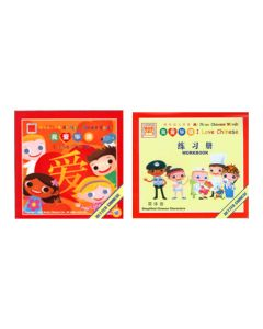 Better Chinese: I Love Chinese (12 Books + Audio CD) + I Love Chinese Workbook