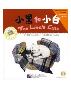 Chinese Graded Reader: Two Little Cats 小黑和小白(1 CD-ROM)