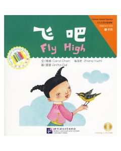 Chinese Graded Reader: Fly High 飞吧 (1 CD-ROM)