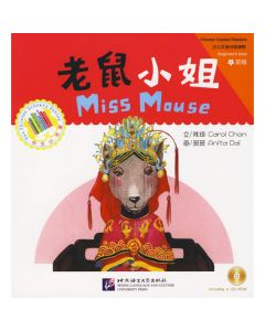 Chinese Graded Reader: Miss Mouse 老鼠小姐 (1 CD-ROM)