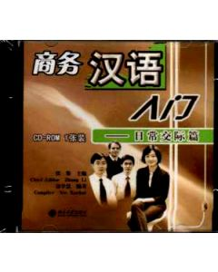 Gateway to Business Chinese Daily Communication CD-ROM