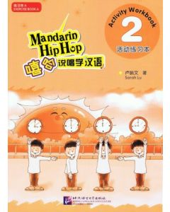 Mandarin Hip Hop (2) – Activity Workbook (A) + Chinese Character Builders (B)