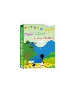 New Magical Chinese DVD 3 - All About Nature