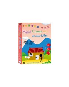 New Magical Chinese 4 - All About Life