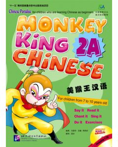 Monkey King Chinese 2A (book + CD)