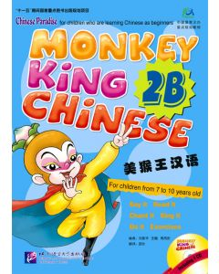 Monkey King Chinese 2B (book + CD)
