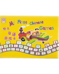 My First Chinese Games