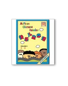 My First Chinese Reader Student Book Volume 1