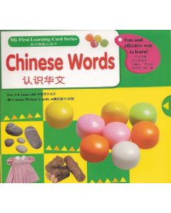 My First Learning Cards - Chinese Words