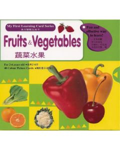 My First Learning Card Series – Fruits & Vegetables