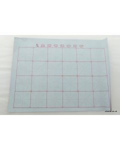 Magic Water Cloth for Chinese Calligraphy – Square 神奇水写布-米字格