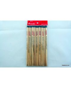 Chinese Proverbs Pencils Set - about encouragement (12 pieces)