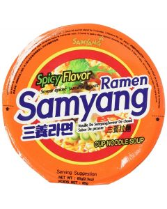 Korean Samyang Original Spicy Cup Noodle Ramen (1 Cup Only)