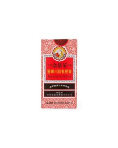 Nin Jiom Pei Pa Koa - Sore Throat Syrup No.2 (6Oz) - 150ML - 100% Natural (Honey Loquat Flavored)