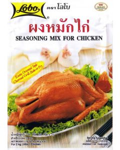 Lobo Thai Seasoning Mix for Chicken 100g
