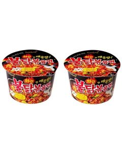Samyang Extremely Spicy Chicken Flavour Ramen Bowl 105g (2 packs)