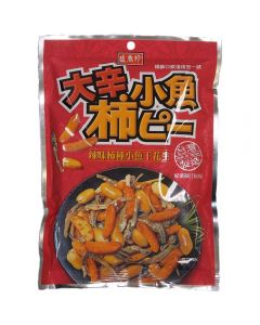 Pack of 2 TF Spicy Dried Fish with Peanuts 80g